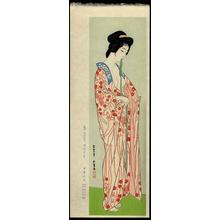 橋口五葉: Woman Dressing- Woman in a Long Undergarment — 長襦袢を着たる女 - Japanese Art Open Database