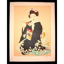 Goyo Otake: Bijin 2 - Japanese Art Open Database