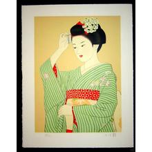 Goyo Otake: Maiko- Dancing Girl - Japanese Art Open Database