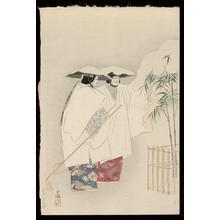 Gyokusei Tsukioka: Bamboo covered with Snow — Take Yuki - Japanese Art Open Database