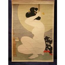 Hakuho Hirano: After the Bath - Japanese Art Open Database