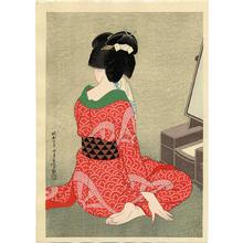 Hakuho Hirano: Before The Mirror - Japanese Art Open Database