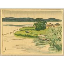 Hakuho Hirano: Rain Scene - Japanese Art Open Database