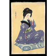 Hakuho Hirano: Young Girl - Japanese Art Open Database