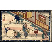 Hanabusa Itcho: Adults and Children in a Village - Japanese Art Open Database