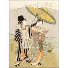 鈴木春信: A bijin with her young man protecting her from a shower of rain - Japanese Art Open Database