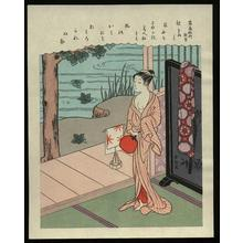 鈴木春信: Akinuto - repro - Japanese Art Open Database