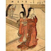 Suzuki Harunobu: Elegant bijin attended by her kamuro - Japanese Art Open Database