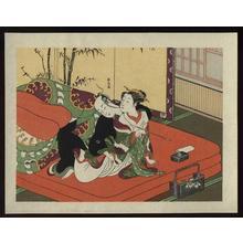 鈴木春信: Keseru (Pipe)- repro - Japanese Art Open Database