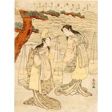 Suzuki Harunobu: Salt Water Maidens - Japanese Art Open Database