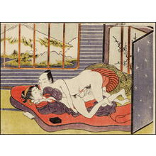 Suzuki Harunobu: The Courtesan Osen - Japanese Art Open Database