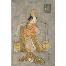 鈴木春信: The Salt Maiden - Japanese Art Open Database