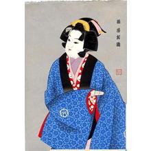 Hasegawa Konobu: Actor print 1 - Japanese Art Open Database