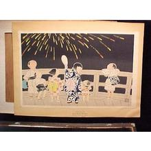 Hasegawa Konobu: Children and Fireworks - Japanese Art Open Database