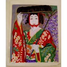 Hasegawa Noboru: Onoe Baikou Playing Fuji Musume- Wisteria Maiden — 藤娘、尾上梅幸 - Japanese Art Open Database
