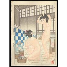 Hasegawa Tatsuko: Public Bath - Japanese Art Open Database