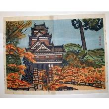 Okiie: Okayama Castle In Autumn - Japanese Art Open Database