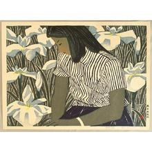 橋本興家: Iris and Girl - Japanese Art Open Database