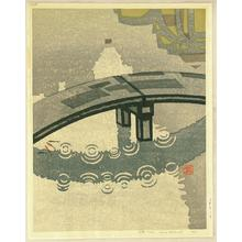橋本興家: Stone Bridge - Japanese Art Open Database
