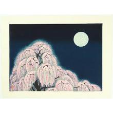 Hayashi Waichi: Cherry Blossoms at Night - Japanese Art Open Database