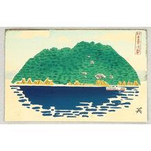 Hideo Nishiyama: Chikubu Island - Japanese Art Open Database