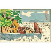 Hideo Nishiyama: Kaizu Osaki — 海津大崎の - Japanese Art Open Database