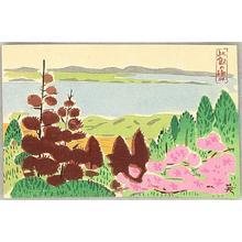 Hideo Nishiyama: Mt Hiei — 比叡 - Japanese Art Open Database