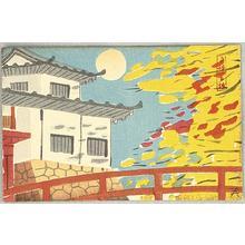 Hideo Nishiyama: Old castle at Hakone — 箱根の古城 - Japanese Art Open Database