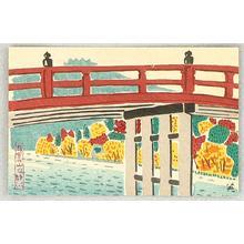 Hideo Nishiyama: Seta Ishiyama - Japanese Art Open Database