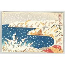 Hideo Nishiyama: Snow at -oka - Japanese Art Open Database