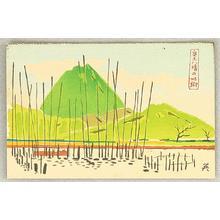 Hideo Nishiyama: Unknown - Japanese Art Open Database