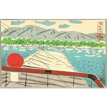 Hideo Nishiyama: White Beach - Japanese Art Open Database