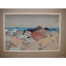 Hideo Nishiyama: Rain at Murotozaki - Japanese Art Open Database