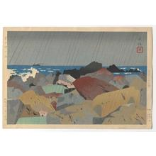 Hideo Nishiyama: Rain at Murotozaki - Japanese Art Open Database