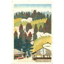 Hideo Nishiyama: Spring at Chomei Temple - Japanese Art Open Database