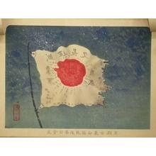 Utagawa Kuninaga: Loyalty Picture — 畫忠 - Japanese Art Open Database
