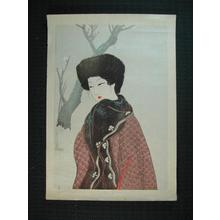 Hirezaki Eiho: Winter scene - Japanese Art Open Database