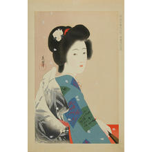 Hirezaki Eiho: April, cherry blossoms — 四月 さくら - Japanese Art Open Database