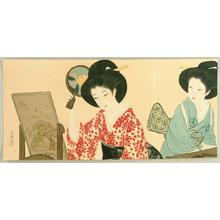 Hirezaki Eiho: Beauties and a Mirror - Japanese Art Open Database