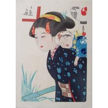Hirezaki Eiho: Bijin Carrying Baby - Japanese Art Open Database