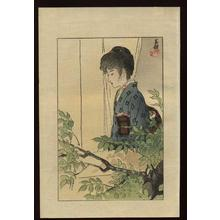 Hirezaki Eiho: Bijin in a window - Japanese Art Open Database