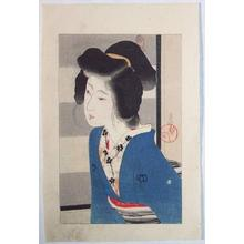 Hirezaki Eiho: Girl in Blue Kimono - Japanese Art Open Database