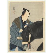 Hirezaki Eiho: Horse and Owner - Japanese Art Open Database