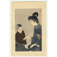Hirezaki Eiho: Mother and Son - Japanese Art Open Database