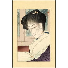 Hirezaki Eiho: Portrait of the Stepmother - Japanese Art Open Database