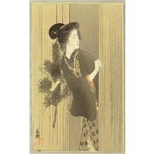 Hirezaki Eiho: Stepmother - Japanese Art Open Database