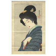 Hirezaki Eiho: Untitled - Spring Leaves Volume 2 - Japanese Art Open Database