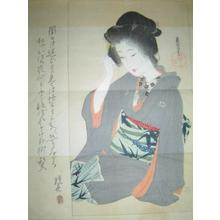 Hirezaki Eiho: Uta Sugata — うた姿 - Japanese Art Open Database