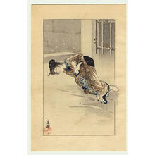 Hirezaki Eiho: Woman in Snow - Japanese Art Open Database