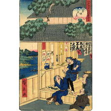 Utagawa Hirokage: Akasaka (Unfortunate customer at the barber shop in Akasaka) - Japanese Art Open Database